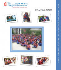 cover-2007-annual-report